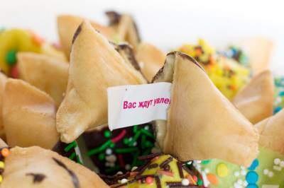 украсить печенье можно по-разному