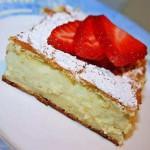 Пирожное «Нежное»