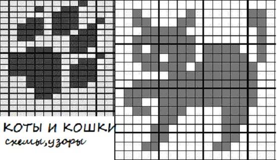 Рисунок для вязания следы 20
