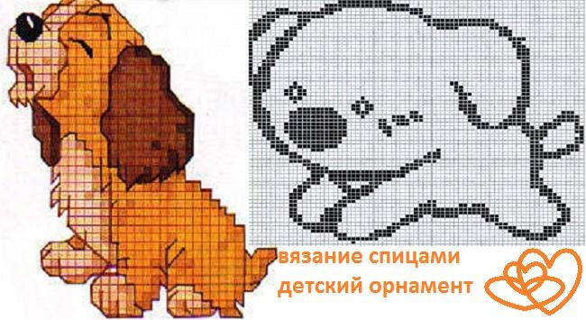 шаблоны для многоцветного вязания детской одежды