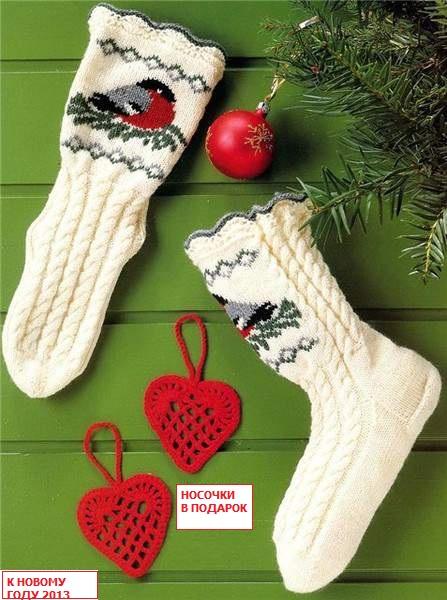 шикарные белые носки со снегирем
