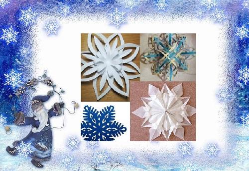 новогодние снежинки из бумаги своими руками