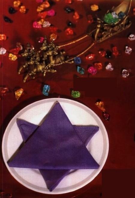 """способ № 7 """"Шестиконечная звезда"""""""