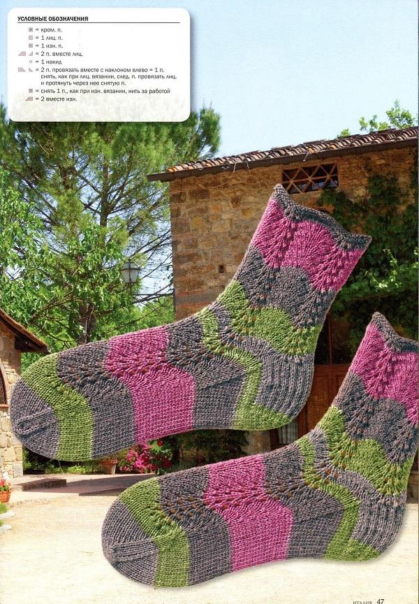 очень красивые женские цветные носки