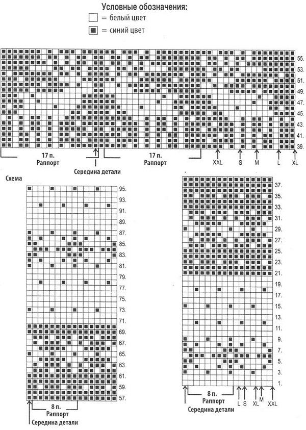 схемы для вязания оленей и звезд