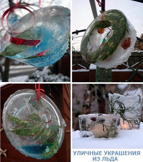 делаем своими руками уличные украшения изо льда