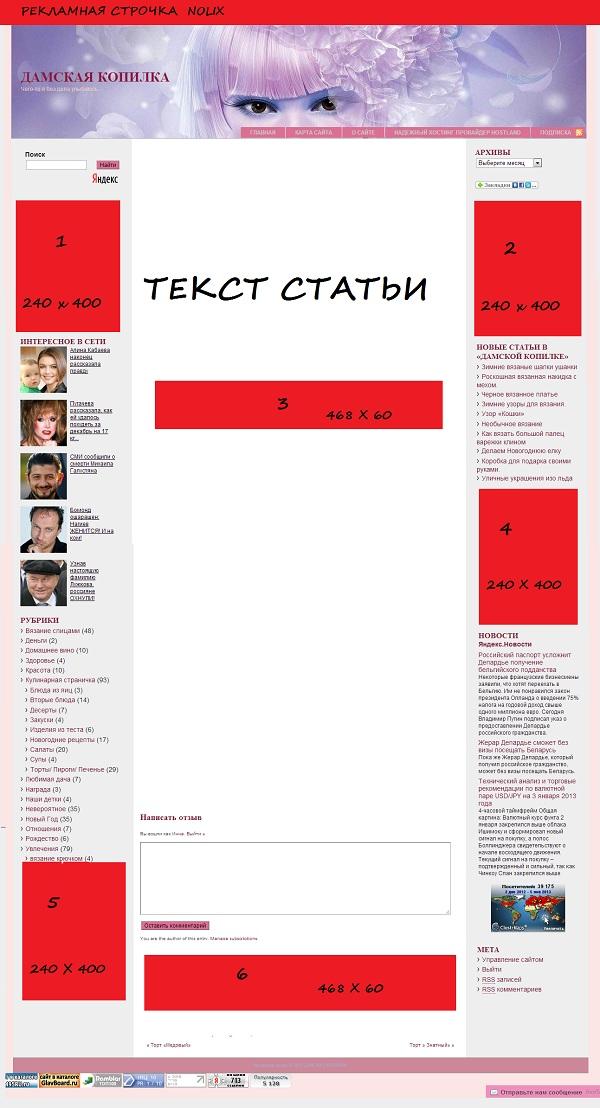 damskaia-kopilka-888