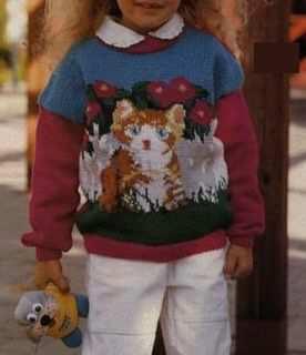 детский джемпер с красивым орнаментом