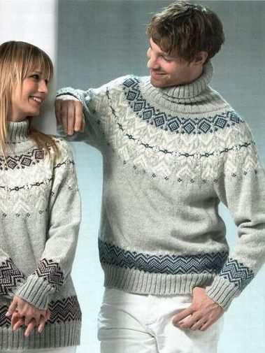 Шикарный свитер с норвежским узором.