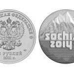 """25-рублевые """"олимпийские"""" монеты"""