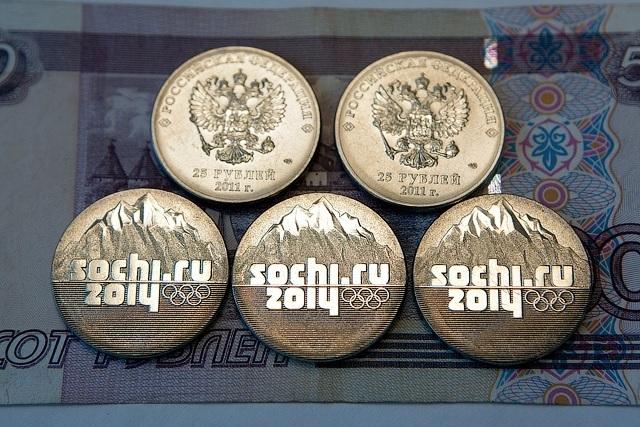 25-рублевые,олимпийские,монеты