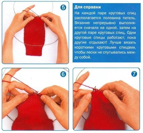 вязание,носков,на,двух,круговых,спицах